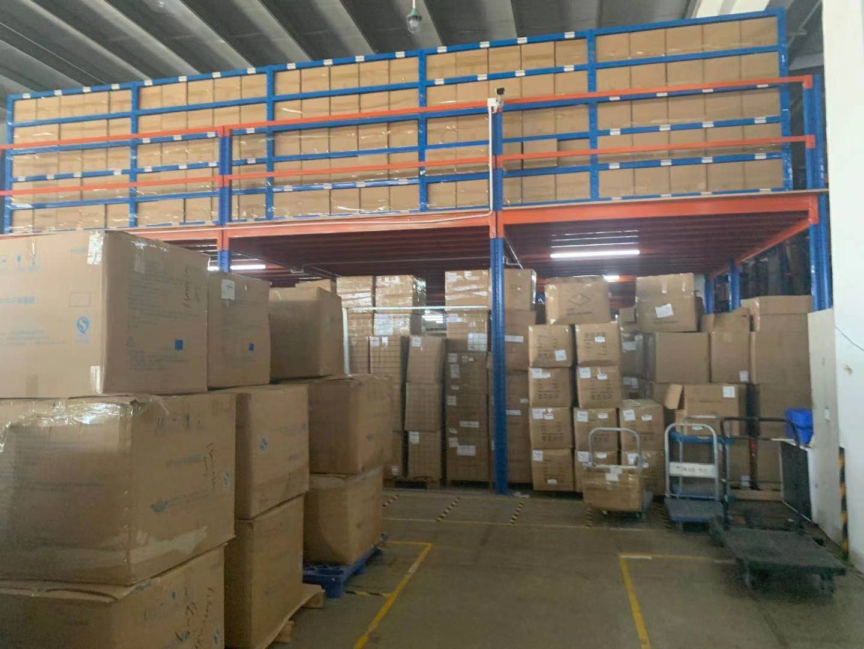Mofunqualife Warehouse